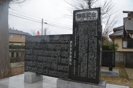 20191206西小笹八幡神社19
