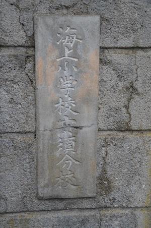 20191210安須分教場04