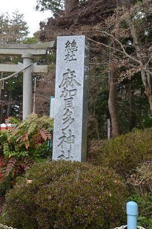 20191221麻賀多神社01