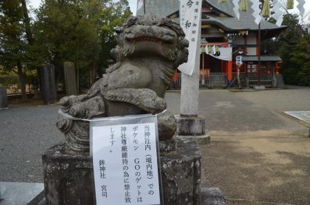 20191225鉾神社11