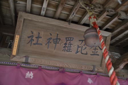 20191225金刀比羅神社09
