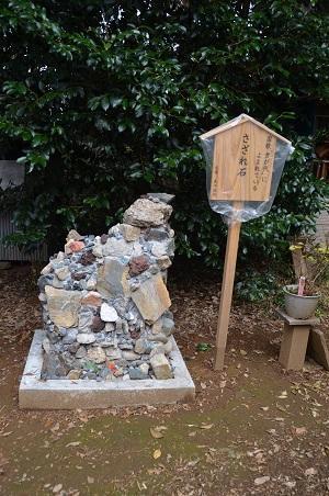 20191225金刀比羅神社16