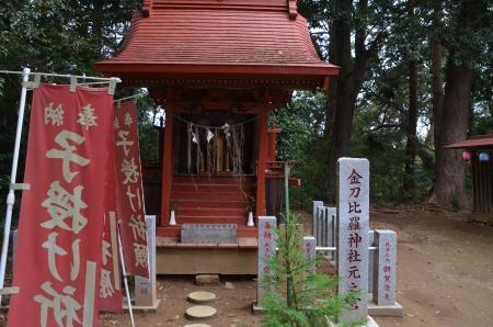 20191225金刀比羅神社14
