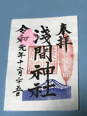 20191225駒形神社18