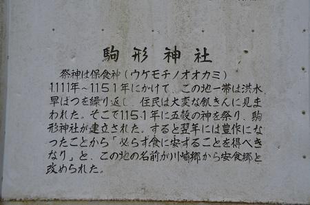 20191225駒形神社16