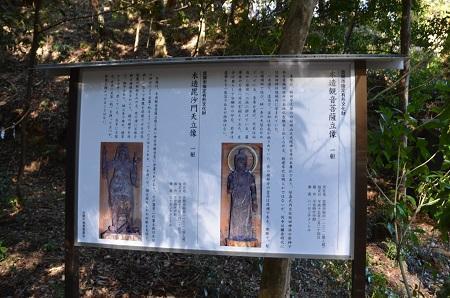 20200104稲田神社奥の院06