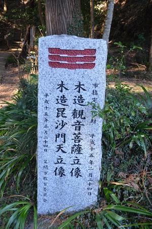 20200104稲田神社奥の院05