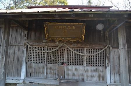 20200104佐志納神社08