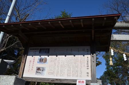 20200104東山香取神社02