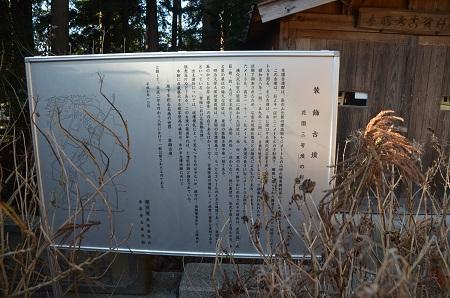 20200104東山香取神社18