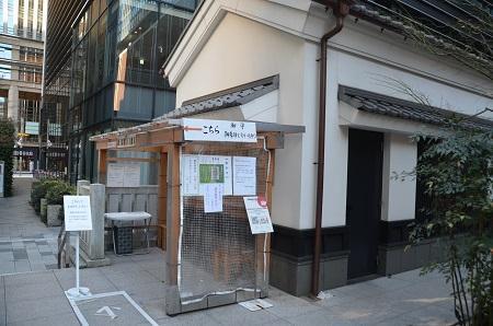 20200105福徳神社17