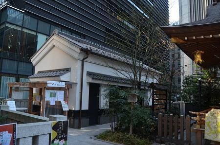 20200105福徳神社16