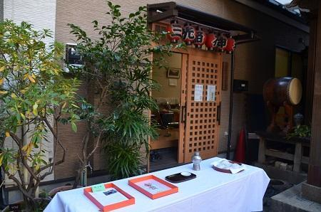 20200105三光稲荷神社14