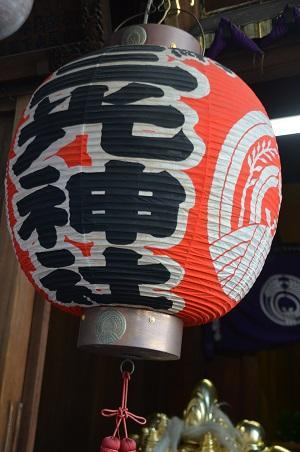 20200105三光稲荷神社13