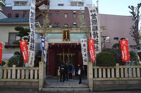 20200105笠間稲荷神社03