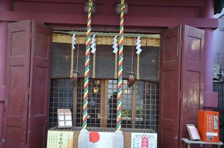 20200105笠間稲荷神社07