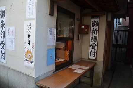 20200105笠間稲荷神社14