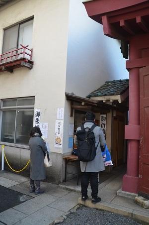 20200105笠間稲荷神社13