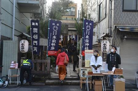 20200105末広神社01