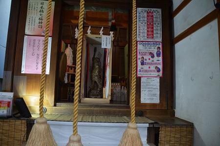 20200105末広神社09
