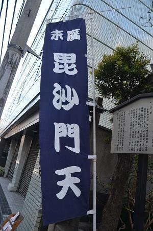 20200105末広神社17