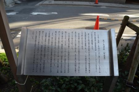 20200105茶ノ木稲荷神社11