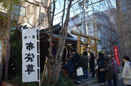 20200105茶ノ木稲荷神社16