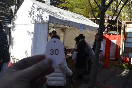 20200105茶ノ木稲荷神社13