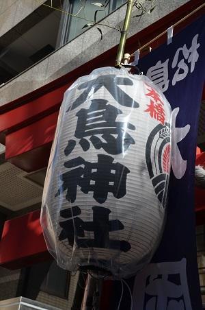 20200105松島神社04