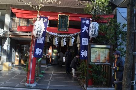 20200105松島神社01