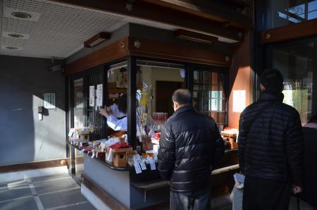 20200105松島神社10