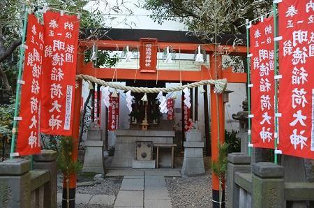 20200105日本橋日枝神社15