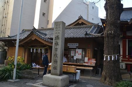 20200105日本橋日枝神社14