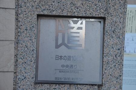 20200105日本道百選05