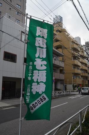 20200107三囲神社01