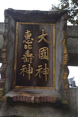 20200107三囲神社15