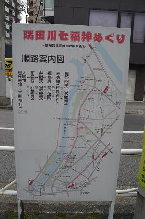 20200107三囲神社20
