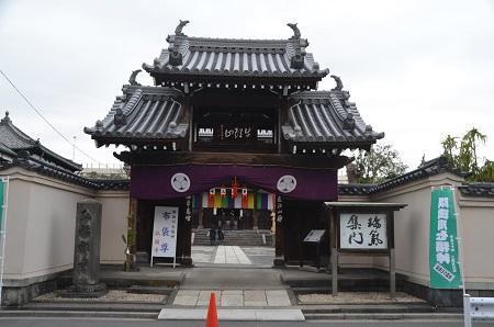 20200107弘福寺03