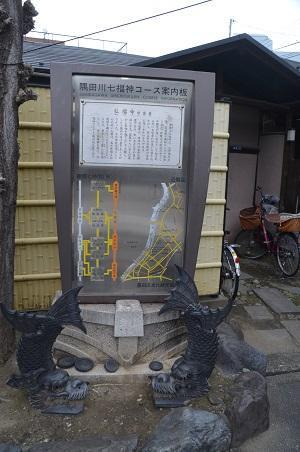20200107弘福寺12