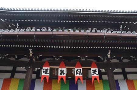 20200107弘福寺09