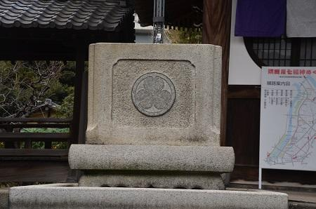 20200107弘福寺17