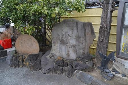20200107弘福寺16