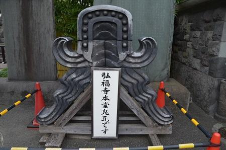 20200107弘福寺14