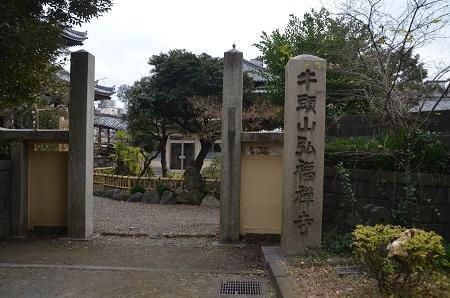 20200107弘福寺20