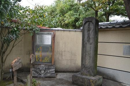 20200107多聞寺17