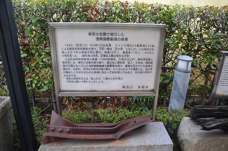 20200107多聞寺21