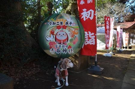 20200109冨里香取神社05