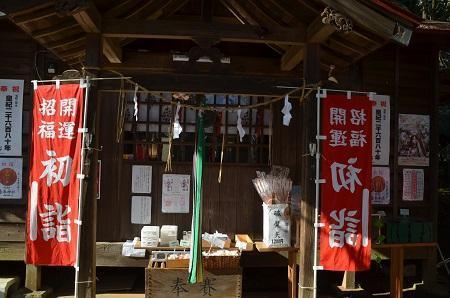 20200109冨里香取神社09