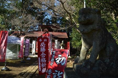 20200109冨里香取神社07