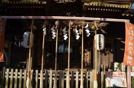 20200109麻賀多神社08